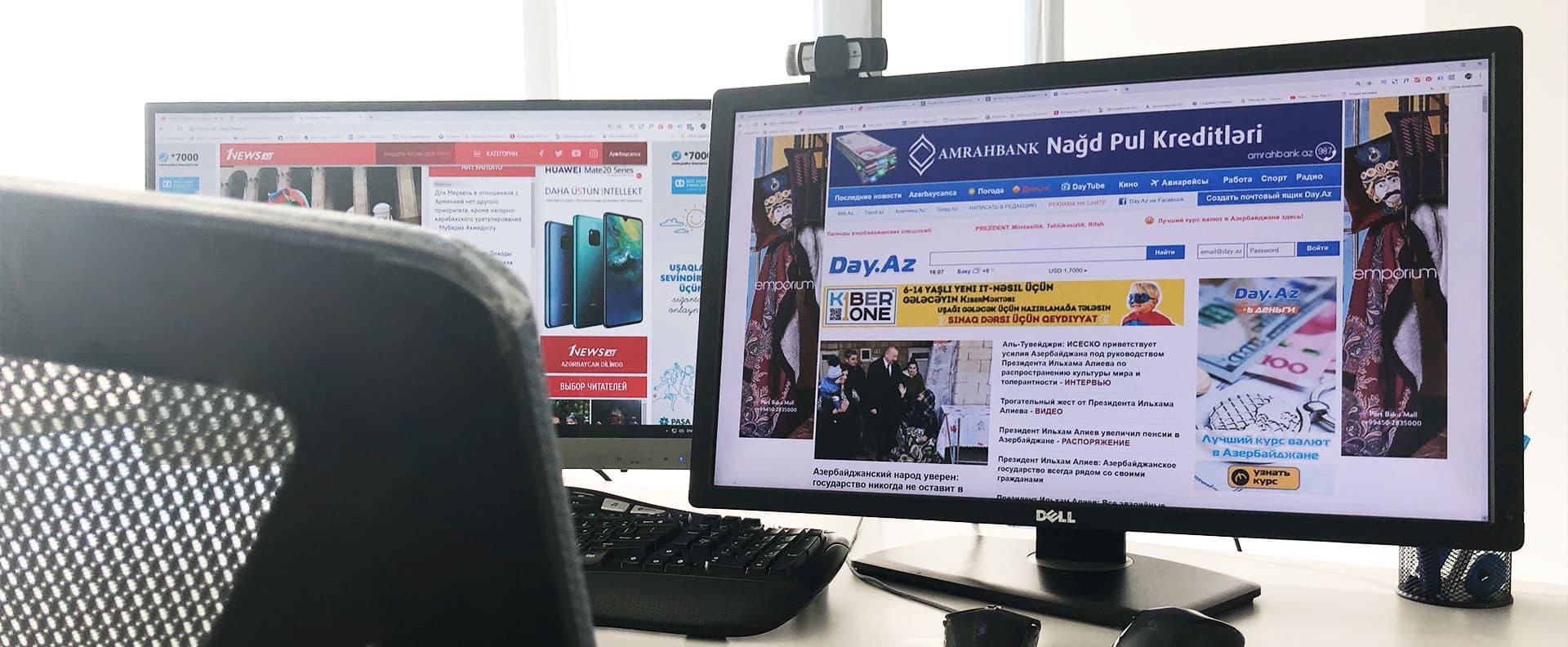 Продвижение в интернет СМИ