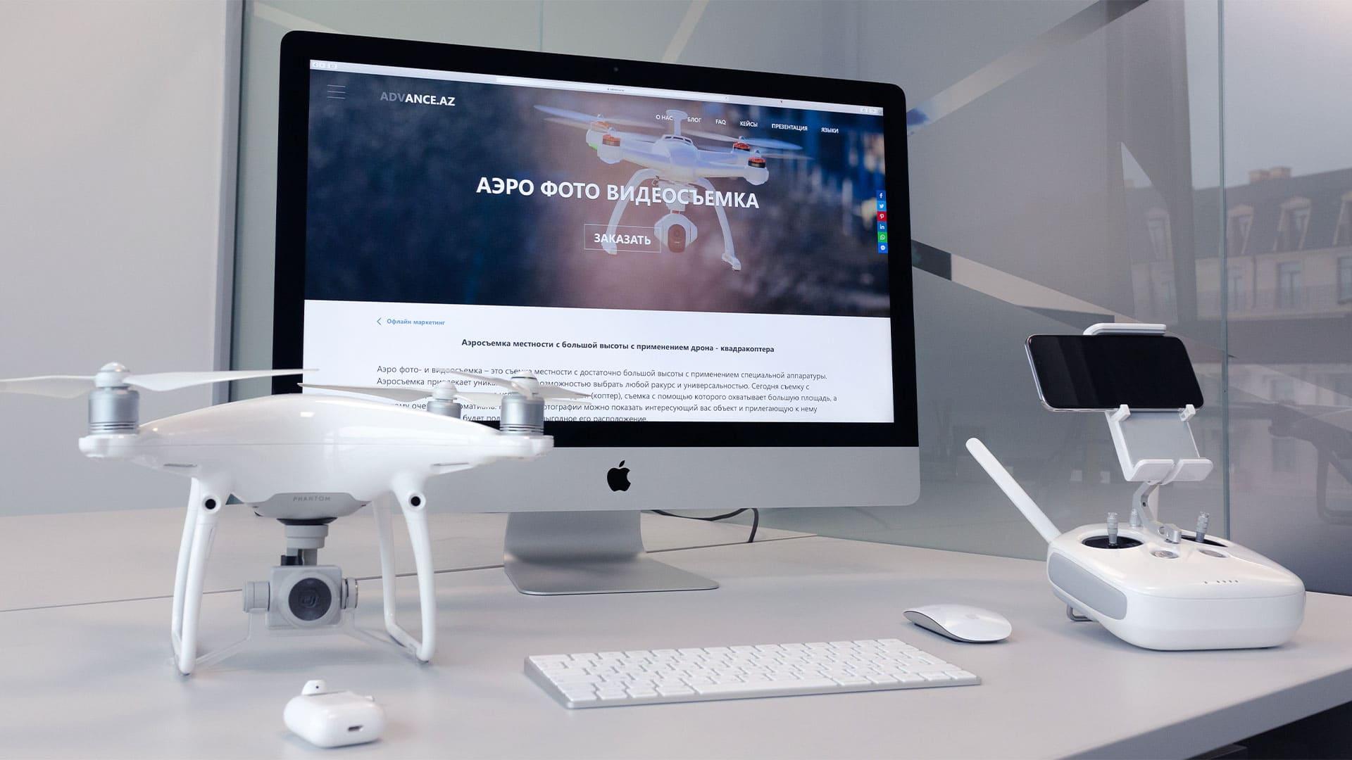 Aero foto videoçəkiliş